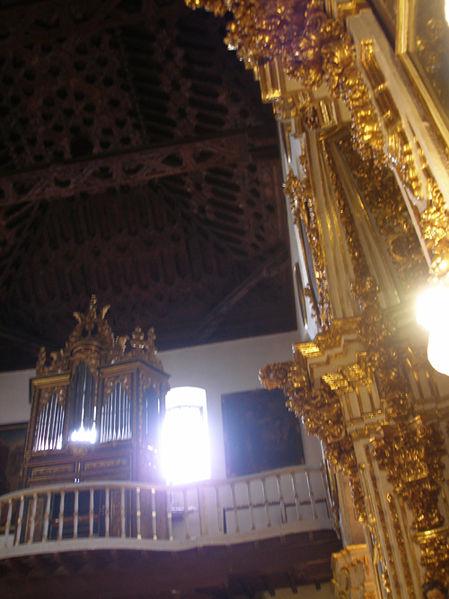File:Granada santa ana interior.jpg
