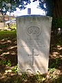 Gravestone of Assistant Cook Thomas Harris of the Merchant Navy at Cathays Cemetery, May 2020.jpg