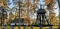Gravkapellet på Skogskyrkogården, Ljungby.jpg