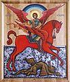 Grzegorz Niemyjski Archangel Michael painting.jpg