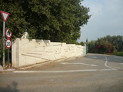 Entrance to Kibbutz Gvat