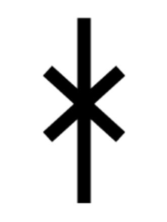 Jēran - Image: H rune