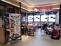 HK 上水匯 Sheung Shui Spot shop AJisen Ramen restaurant Jan 2017 Lnv2.jpg