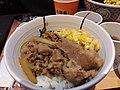 HK 上環 Sheung Wan 吉野家 Yoshinoya Restaurant food 金龍中心 Golden Centre 早餐 breakfast December 2018 SSG 03.jpg
