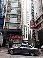 HK 上環 Sheung Wan 皇后大道中 Queen's Road Central facades Hillier Street Kuen Kee Noodle shop Saturday morning Dec 2019 SS2.jpg