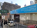 HK 中環 Central 贊善里 Chancery Lane Emperor construction site Old Bailey Street October 2019 SS2 02.jpg