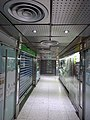 HK 灣仔電腦城 Wanchai Computer Centre mall interior corridor night May 2016 DSC (9).jpg