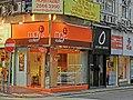 HK 灣仔 Wan Chai 皇后大道東 Queen's Road East 一口曲奇 May's Cookies bakery shop 船街 Ship Street Sept-2013 corner little shop.JPG