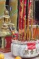 HK 西營盤 Sai Ying Pun 香港 中山紀念公園 Dr Sun Yat Sen Memorial Park 香港盂蘭勝會 Ghost Yu Lan Festival offerings 290.jpg