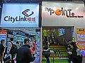 HK 銅鑼灣 Causeway Bay 糖街 Sugar Street evening The Point Causeway Square shop sign 領域電訊 CityLink Mar-2013 Miss Chau.JPG