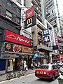 HK CWB 銅鑼灣 Causeway Bay 駱克道 Lockhart Road 波斯富街 Percival Street April 2020 SS2 08.jpg