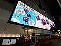 HK CWB Causeway Bay Hennessy Road Sogo big ads sign night April 2021 SS2.jpg