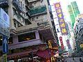 HK Kln City To Kwa Wan Road 76.JPG