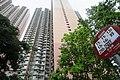 HK SMP 秀茂坪邨 Sau Mau Ping Estate Sau Ming Street Sau Yat House red bus stop sign July 2018 IX2.jpg