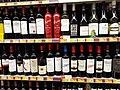 HK SW 上環 Sheung Wan 皇后大道西 12 Queen's Road West 聯發商業大廈 Arion Commercial Building shop Wellcome Supermarket goods wine bottles September 2020 SS2 03.jpg