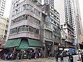 HK SYP 西環 Sai Ying Pun 正街 Centre Street 1150am April 2020 SS2 06.jpg