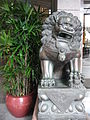HK Sheung Wan 中遠大廈 Cosco Tower door 01 Chinese metal lion July-2012.JPG