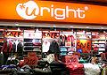HK Sheung Wan Shun Tak Centre Shop U-Right 202 a.jpg
