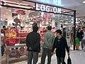 HK Tai Po Mega Mall 大埔超級城 shop Log-On Jan-2013.jpg
