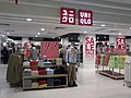 HK Tai Po Mega Mall 大埔超級城 shop sign UNIQLO Jan-2013.jpg