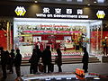 HK Tram 151 tour view Sheung Wan Des Voeux Road Central night Wing On Centre department store night taxi sign Dec-2015 visitors.JPG