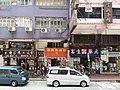 HK Tram tour view Wan Chai 軒尼詩道 Hennessy Road August 2018 SSG 13.jpg