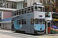HK Tramways 152 at Ice House Street (20181212103739).jpg