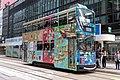 HK Tramways 169 at Pedder Street (20181013164107).jpg