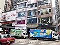 HK WC 灣仔 Wan Chai 莊士頓道 Johnston Road facades May 2020 SS2 05.jpg