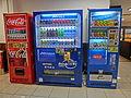 HK WTS 樂富廣場 Lok Fu Plaza mall drink automatic machine Coke Bonaqua n Vitasoy May-2013.JPG