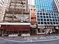 HK tram 64 view CWB 銅鑼灣 Causeway Bay 軒尼斯道 Hennessy Road November 2019 SS2 02.jpg