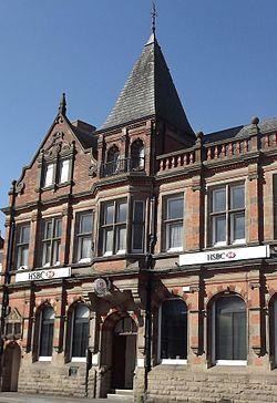 HSBC, Foirejo, Long Eaton, Derbyshire.jpg