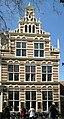 Haarlem Proveniershuis 1.jpg