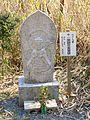 Hachihonmatsu 88 sekibutsu NO.79 Higashihiroshima.jpg