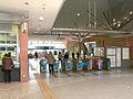 Hadano-Sta-Gate.JPG