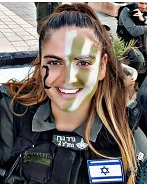 June 2017 Jerusalem attack - Hadas Malka, the victim of the attack