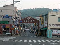 Hadong Eumnae Market.JPG