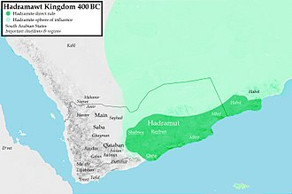 Hadhramaut - Kingdom of Hadramawt in 400 BC
