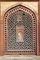 Haji Begum - Barber's Tomb exterior detail.jpg