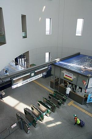 Hakodate Station - Image: Hakodate Station Hokkaido Japan 09n