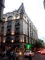 Hampton Inn and Suites Mexico City.jpg