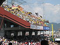 Hanshin Cheering Section (3894073459).jpg