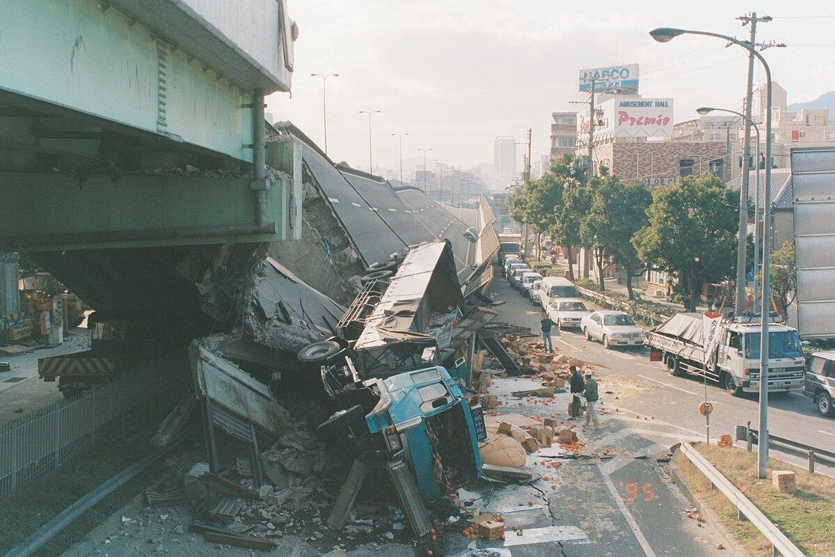 Hanshin Expressway Nada b059.jpg