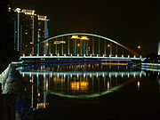 Harp Bridge in Ningbo at Night.jpg