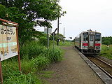 Hattaushi station02.JPG