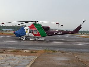 Vijayawada International Airport - Helicopter stationed on ground at Gannavaram (Vijayawada) Airport.