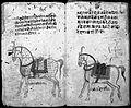 Hindi Manuscript 191, fols. 4 verso, 5 recto Wellcome L0024197.jpg
