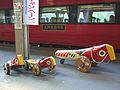 Hitoyoshi station kijiuma 1.jpg
