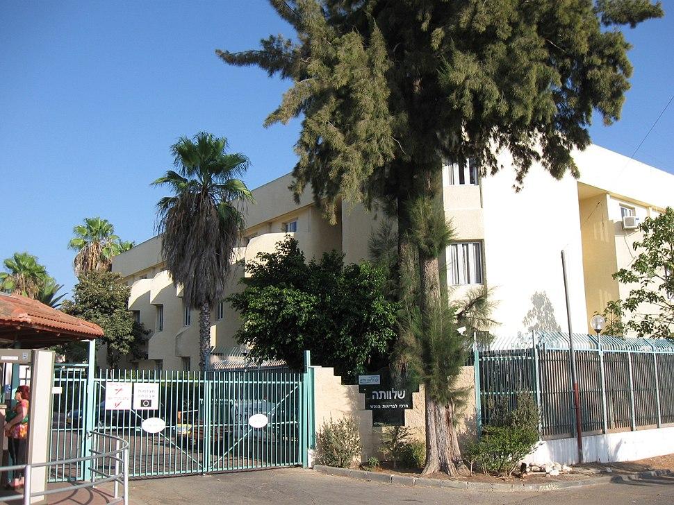 Hod Hasjaron-a006