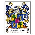 Homutov 7-37.jpg